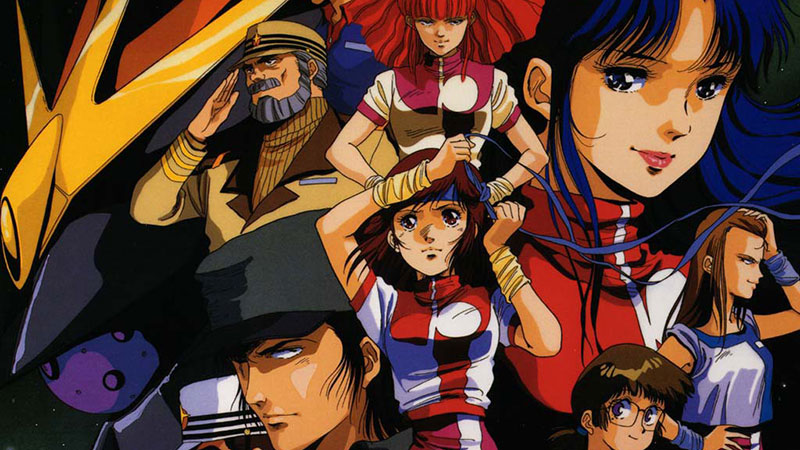 #9 : Aim for the Top! Gunbuster
