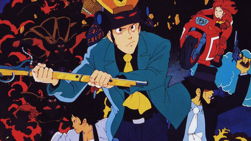 #64 : Lupin III: The Fuma Conspiracy