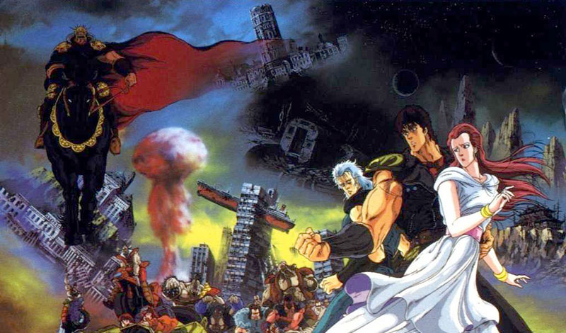#76 : Fist of the North Star (movie)