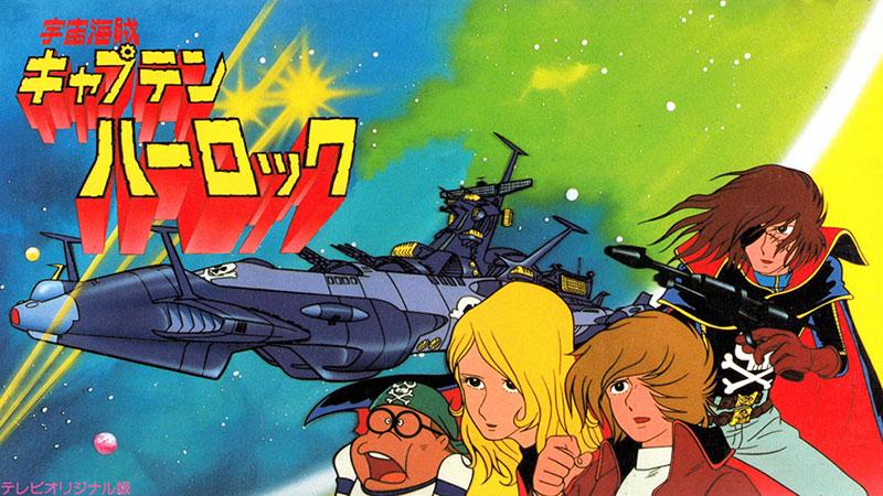 #111 : Space Pirate CaptainHarlock