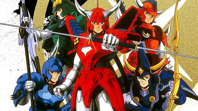#172 : Legendary Armor SamuraiTroopers