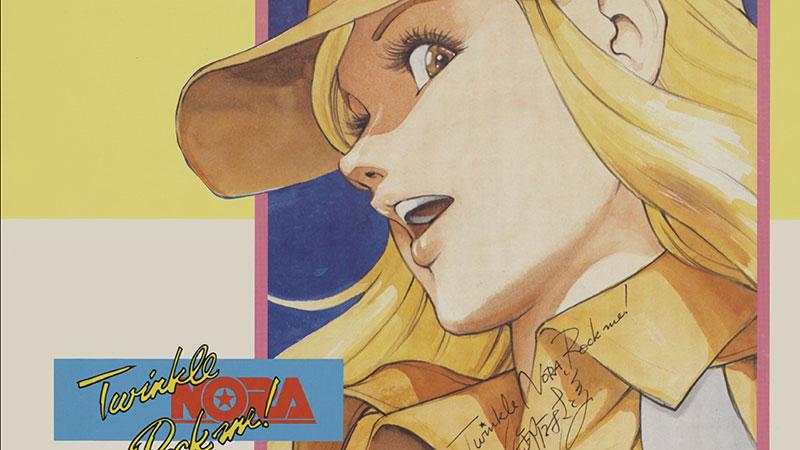 #162 : Twinkle Nora RockMe!