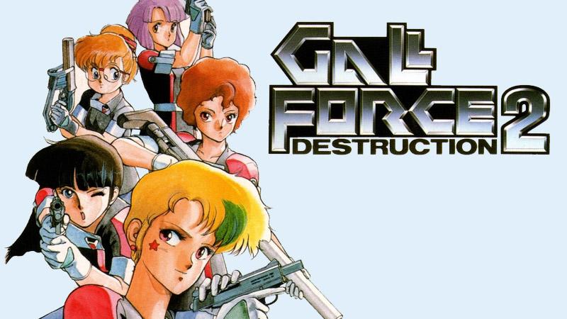 #182 : Gall Force 2:Destruction