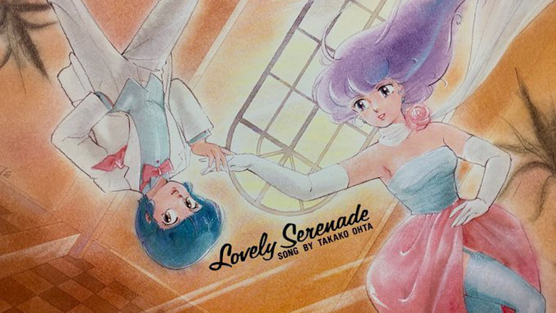 #201 : Magical Angel Creamy Mami: Lovely Serenade