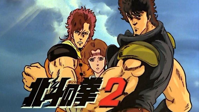 #202 : Fist of the North Star 2