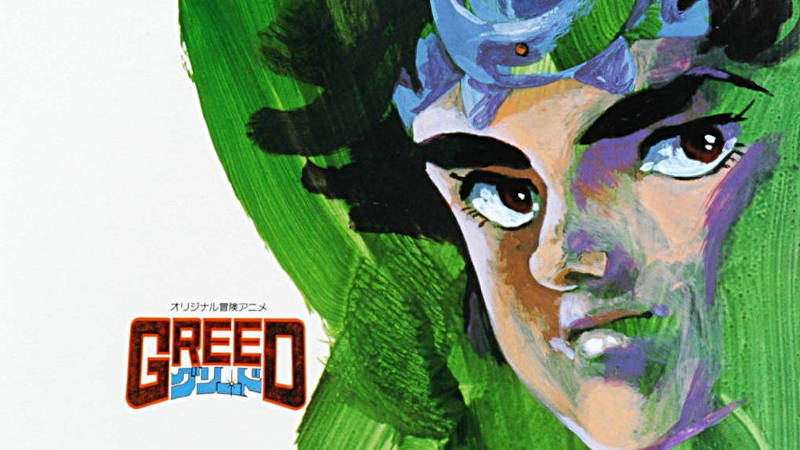 #230 : Greed
